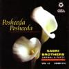 Posheeda Posheeda Live In Concert UK EP