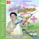 Hasyanu Injection (Hits of Dhirubhai Saravaiya, Pt. 12)