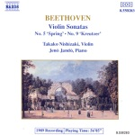 Jenő Jandó & Takako Nishizaki - Violin Sonata No. 9 in A Major Op. 47 'Kreutzer': I. Adagio Sostenuto - Presto