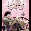 かざぐるま - EP ジャケット写真