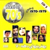 Best of Persian Music 70's, Vol. 3