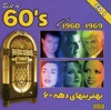 Best of Persian Music of the 60's, Vol. 1