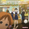 TVアニメーション「たまこまーけっと」オリジナル・サウンドトラック Snappy Music Around of Tamako