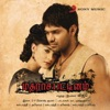 Madharasapattinam Original Motion Picture Soundtrack