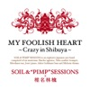 MY FOOLISH HEART~Crazy in Shibuya~ - Single ジャケット写真