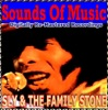 Sounds Of Music pres. Sly & The Family Stone (Digitally Re-Mastered Recordings) ジャケット写真