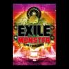 "EXILE LIVE TOUR 2009 ""THE MONSTER"" (Audio Version) ジャケット写真"