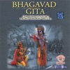 Bhagavad Gita – Sanskrit - Chapter 5 to 12
