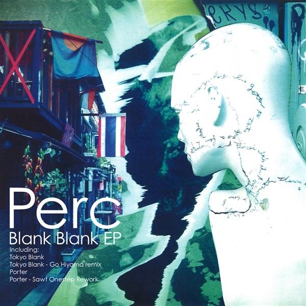 Blank Blank - EP