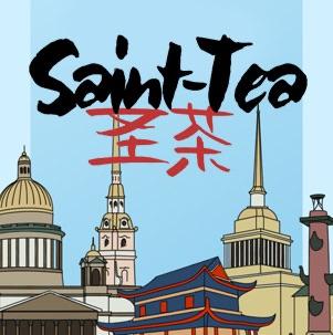 Чайный Подкаст Saint-Tea.ru