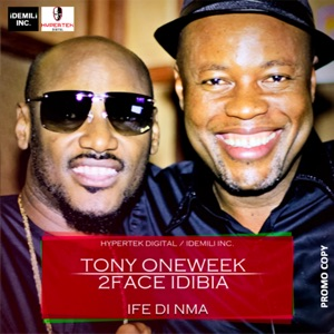 Ife Din Mma - Single Mp3 Download