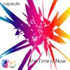 the Time is Now - Single ジャケット写真