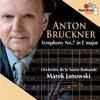 Bruckner: Symphony No. 7 in E Major, WAB 107 ジャケット写真