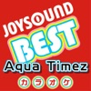 カラオケ JOYSOUND BEST Aqua Timez(Originally Performed By Aqua Timez) ジャケット写真