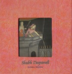 Deepmalika thumbnail