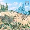 Sun Giant - EP ジャケット写真