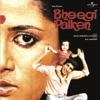 Bheegi Palken (OST)