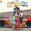 Ta Ra Rum Pum (Original Soundtrack) - EP (Telugu Version), Vishal-Shekhar