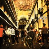 Download Dengan Nafasmu - Ungu Mp3 free