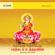 Nee Ninaindal - Charulatha Mani