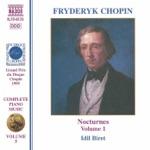 İdil Biret - Nocturne in E-Flat Major, Op. 9, No. 2