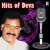 Hits of Deva, Vol.4