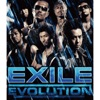 Exile Evolution ジャケット写真