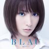 Innocence - Eir Aoi