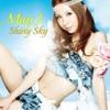Shiny Sky - EP ジャケット写真
