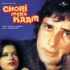 Chori Mera Kaam (Original Soundtrack)