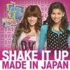 Zendaya & Bella Thorne - The Same Heart