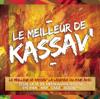 Le Meilleur de Kassav' - Kassav'