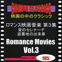 CINEMA CLASSICS Romance Movies Vol.3 : SERENADE,THE END OF THE AFFAIR