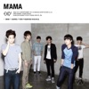 EXO-K - Mama The 1st Mini Album EP Album