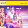 Brahma Gayathri