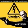 Mike Patton - Tourettes Romance