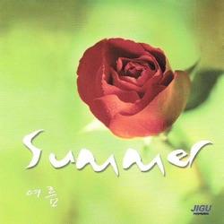 Season Songs: Summer (여름노래모음), Vol. 2 - Various Artists Album Cover