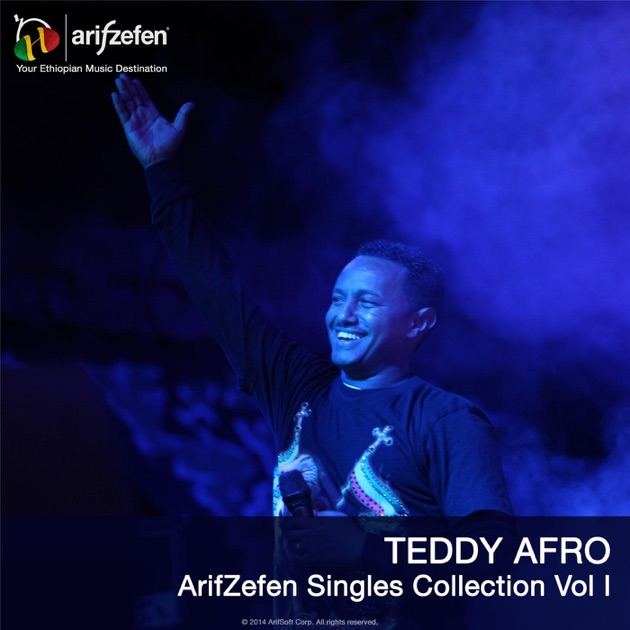 Ethiopia by Teddy Afro