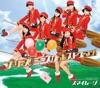 プリーズ ミニスカ ポストウーマン!/スマイレージ シングルス 激ヤバリミックス - Single ジャケット写真
