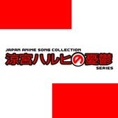 Japan Animesong Collection