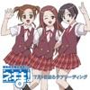 ネギま! 麻帆良学園中等部2-A 7月:まほらチアリーディング - EP