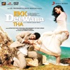 Ekk Deewana Tha (Original Motion Picture Soundtrack), A. R. Rahman
