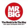 East Japan Earthquake Relief 2011 - Single ジャケット写真