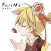 Fruits Mix - EP