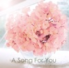 SOREA - A Song For You  EP Album