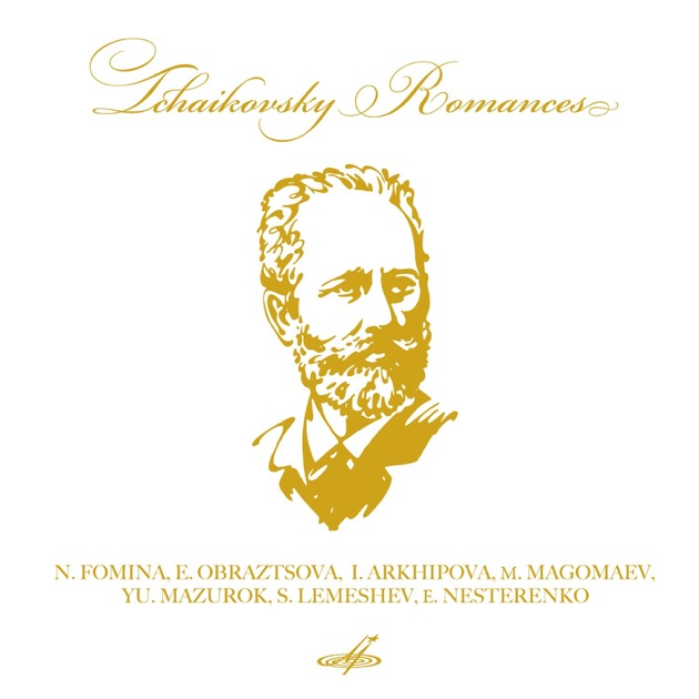 an analysis of russian romantic music and tchaikovsky Study the master of romantic music -- tchaikovsky tchaikovsky and antonina was the wife piotr ilyich tchaikovsky (1840-1893) russian romantic composer.