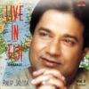 Live In Fiji Vol 2