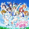 Wonderful Rush - Single ジャケット写真