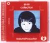 89 - 99 COLLECTION ジャケット写真