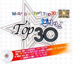 뮤직박스 Top30 - M&M Family Album Cover